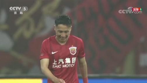[中超]第2轮:上海上港VS江苏苏宁 完整赛事