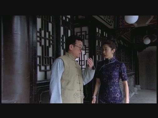 龙火妙计 滞销茶叶大卖 云音向龙火表诉情意 00:00:56