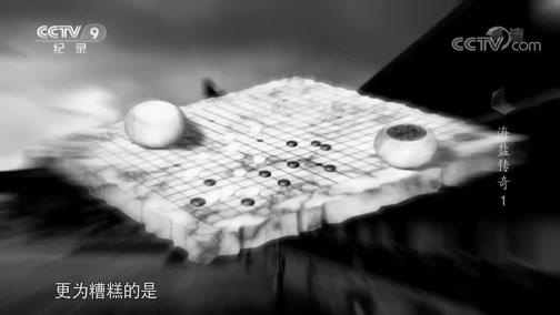 《海盐传奇》吴王刘濞利用海盐让自己的属地快速富强