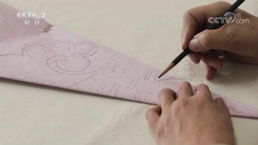 不用剪刀也能做剪纸? 是真的吗 2019.03.16 - 中央电视台 00:07:57