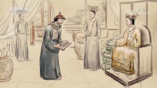 茯苓的种植和使用 中华医药 2019.03.16 - 中央电视台 00:05:08