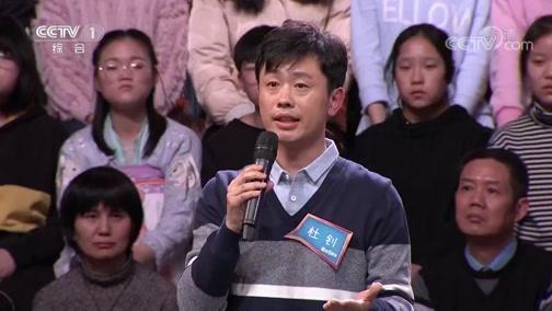 [开讲啦]青年提问钱七虎:如何看待中国军队和国防建设不被大众关注?