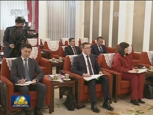 [视频]韩正会见哈萨克斯坦第一副总理兼财政部长