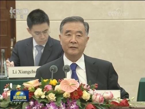 [视频]汪洋与老挝建国阵线中央主席举行会谈