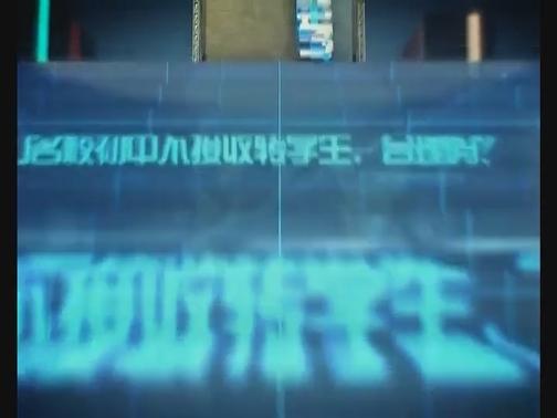 "ofo小黄车押金换""金币"",你能接受吗? 00:04:21"