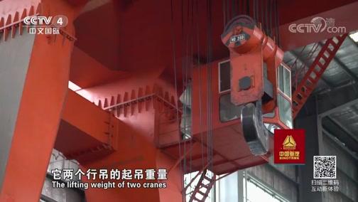 《超级煤矿》(1) 煤海蛟龙 走遍中国 2019.03.20 - 中央电视台 00:26:17