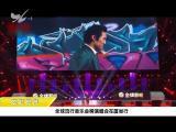 炫彩生活(美食汽车版) 2019.03.22 - 厦门电视台 00:10:01