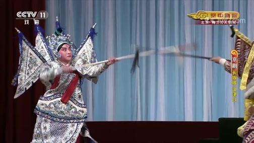 张派京韵大鼓游武庙(李玉起)