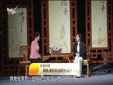 宝宝喝奶小窍门 名医大讲堂 2019.03.22 - 厦门电视台 00:26:45