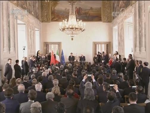 [视频]习近平和意大利总统共同会见出席中意企业家委员会 中意第三方市场合作论坛 中意文化合作机制会议代表