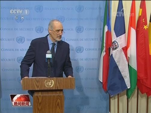 [视频]叙外交部谴责美总统戈兰高地言论