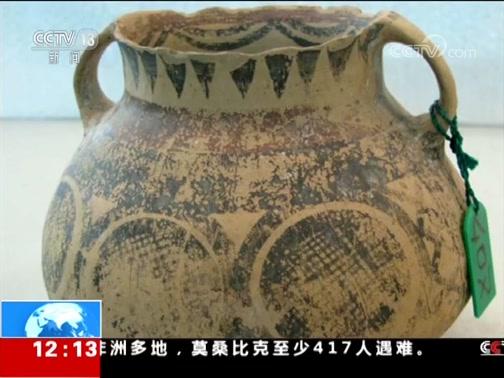[新闻30分]意大利 意返还796件中国文物艺术品