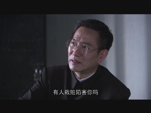 柯泽欲与何云音结婚 柯泽设计圈套 00:00:56