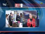 义务教育学科竞赛,要还是不要? TV透 2019.03.26 - 厦门电视台 00:25:05