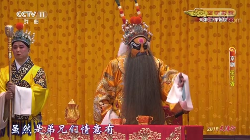 茂腔元宵谜全集 主演:高密市茂腔剧团