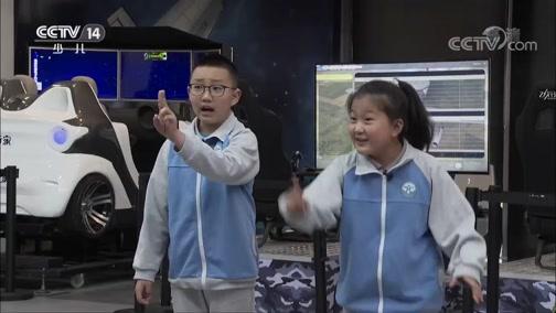 《芝麻开门》 20190415 挑战大现场 飞起来