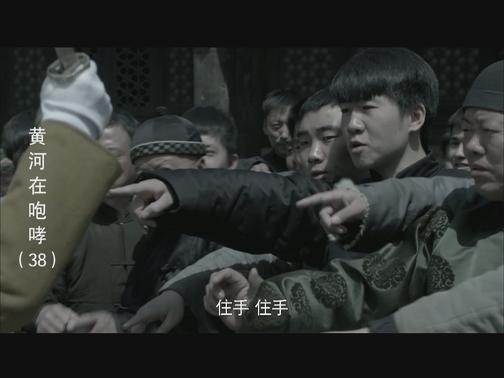 郑川带领部队反攻 00:00:28