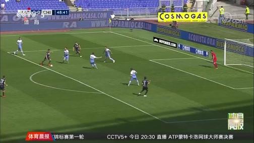[意甲]米林科维奇被罚下 拉齐奥爆冷不敌切沃