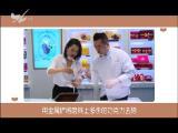 炫彩生活(美食汽车版) 2019.04.22 - 厦门电视台 00:13:48