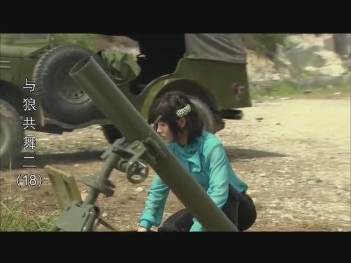 台海视频_XM专题策划_4月26日《与狼共舞2》18-19 00:00:56