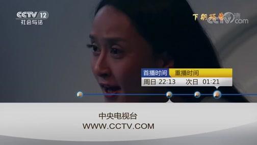 """《心理访谈》 20190421 向阳而生 """"孝顺""""儿子的烦恼(下)"""