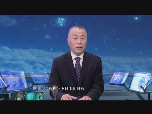 日本难造五代机,为什么? 00:02:17