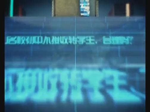 取消四杯赛(精彩言论B) 00:02:17