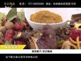 XM炫彩生活_炫彩生活(美食汽车版) 2019.04.27 - 厦门电视台 00:13:48