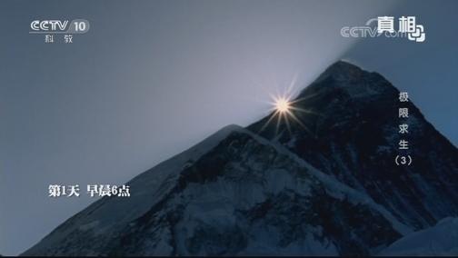 [真相]登珠峰最难阶段在哪里?亲历者告诉你