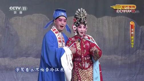 秦腔三滴血全本 主演:王宏�x 李�|峰 惠敏莉