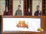 """手术台前变""""猪肠"""" 名医大讲堂 2019.05.09 - 厦门电视台 00:28:54"""