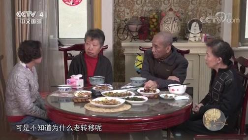 《中华医药》 20190511 中医护航带瘤人生
