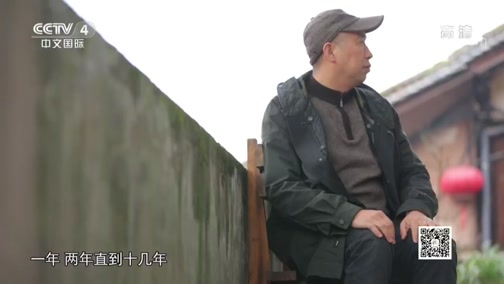 《中华医药》 20190518 与银屑病和平共处的日子