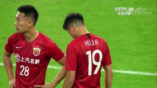 [亚冠]H组第6轮:上海上港VS蔚山现代 完整赛事