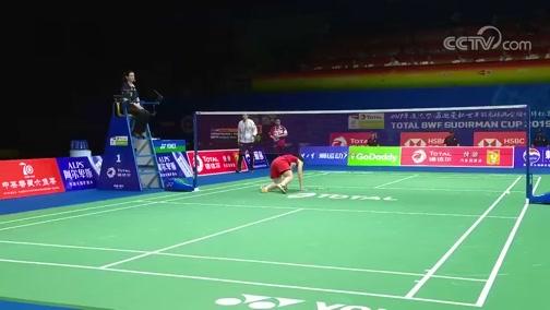 [羽毛球]苏迪曼杯决赛:中国VS日本 球员身后 2