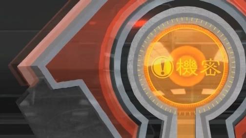 酒驾上天?克格勃暗算?外星人劫持?…...太空第一人加加林坠机之谜团重重 00:02:59
