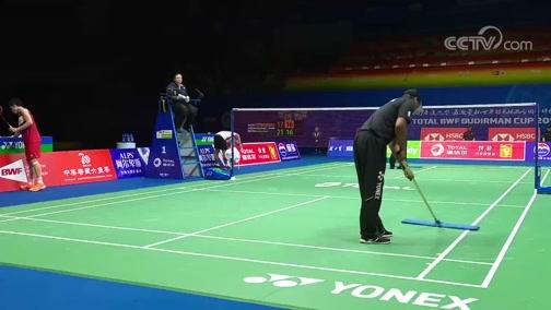 [羽毛球]苏迪曼杯:印尼VS日本 球员身后 2