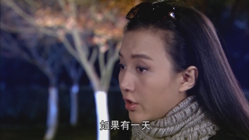 蓝卓麦青再起争执 麦青余达升结婚 00:00:57