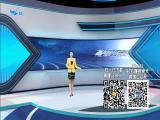 """党员示范岗:让""""心服务""""更接地气 视点 2019.05.30 - 厦门电视台 00:14:39"""