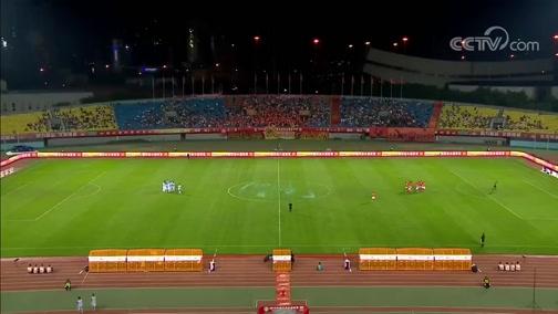 [中超]第12轮:北京人和VS天津天海 完整赛事