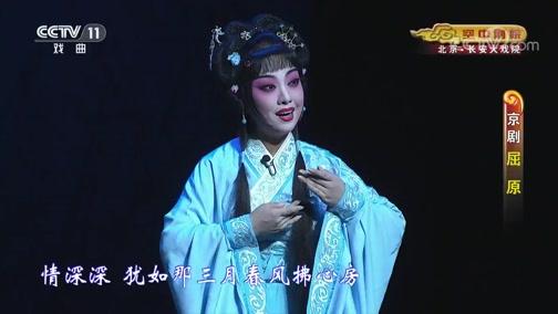 芗剧新编剧目贤相苏颂全剧(厦门同安区吕实力芗剧团)
