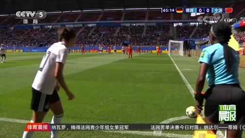 [女足世界杯]王丽平:中国女足还是很有希望
