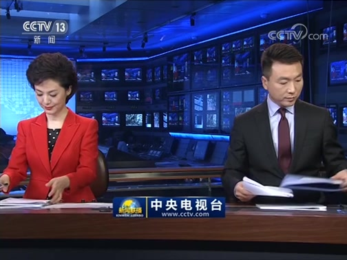 《新闻联播》 20190614 21:00