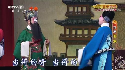 �u�∏叵闵�全�� 主演::筱白玉霜 王冠�� 席��昆 音配像 20200713