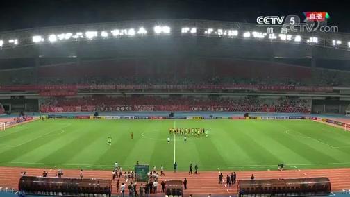 [亚冠]1/8决赛首回合:上海上港VS韩国全北 完整赛事