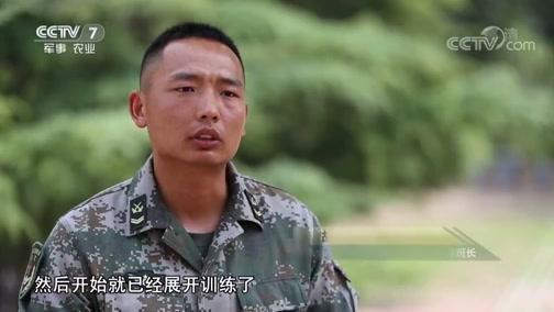 《军旅人生》 20190705 黄桂亭:永远不要说放弃
