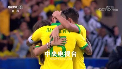 《天下足球》 20190708 怒放法兰西 狂放美洲
