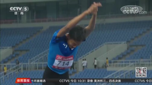 [体育晨报]完整版 20190710