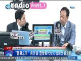 两岸新新闻 2019.07.13 - 厦门卫视 00:27:05