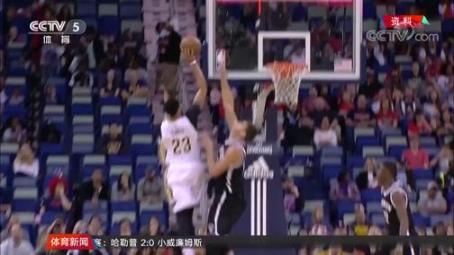 """[NBA]""""浓眉哥""""安东尼-戴维斯亮相湖人(新闻)"""